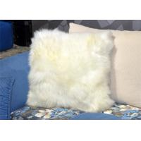 Best 18*18 Inches Handmade Sheepskin Chair Seat Covers With Natural / Dyed Color wholesale