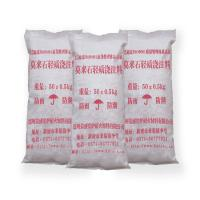 Cheap Light weight Insulating Mullite Refractory Castable for Rotary Kiln and for sale