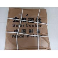 Buy cheap Best Quality Poratable Parabolic Solar Cooker -1.5M from wholesalers