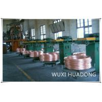 Quality Copper Rod 8mm Upward Continuous Casting Machine Frequency Cored Melting Holding Furnace wholesale