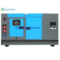 China 77kw/96kva LOVOL Diesel Generator Set Super Silent Type Stamford Alternator on sale