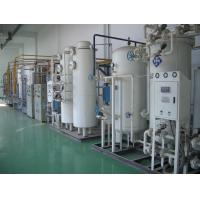 Best 99.9995% Durable PSA Nitrogen Generator Plant for Copper Wire / Aluminum Alloy wholesale
