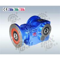 Foot Mounted Helical Gear Reducer For Conveyor Belts , Parallel Shaft