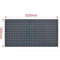Cheap Pixel Pitch 10 Led Screen Module White LED Light Color , 13W Average Power for sale