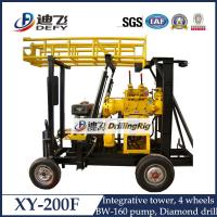 Cheap XY-200F Trailer Mounted Hydraulic Water Well Drilling Rig 200m for sale