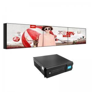 Best 450cd/M2 4K Video Wall Display Bezel 5.3mm TV LCD Display 22Kg wholesale