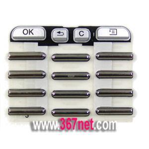 Best Oem Sony Ericsson P900 Keypad wholesale