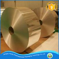 Best gold aluminum foil roll PTP aluminum foil for medical packing in China wholesale