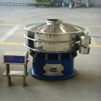 Buy cheap 450-1100mm Iron ore alloy metal powder ultrasonic vibrating screen from wholesalers