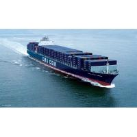Best Shipping Agent from China,Cargo Service,Freight Forwarder wholesale