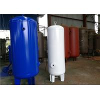 Best Customized Capacity Vertical Air Receiver Tank , Auxiliary Air Compressor Surge Tank wholesale