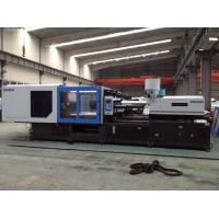 Best Plastic Injection PVC Injection Molding Machine  with Servo Motor Save Energy wholesale