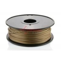 Best 3D Printer Filament Gold , 3mm PLA Filament For 3D Printers 1KG 2.2lb / Spool wholesale