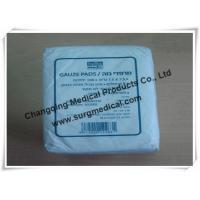 Best Plain Absorbent Cotton Gauze Dressing Swabs Non Sterile for Wound Care wholesale
