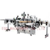 Cheap Front Back Neck Three Labels Self Adhesive Sticker Labeling Machine 50-60 HZ 3PH for sale