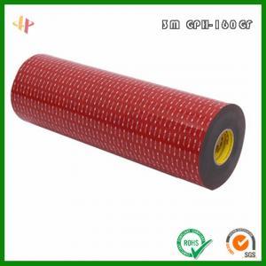 Best 3M GPH-160GF VHB foam Tape _ 3M 160GF High temperature resistant VHB foam Tape wholesale