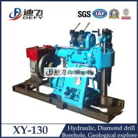 Buy cheap 130m Depth Portable Water Well Drilling Rig XY-130, best price rotary core rig from wholesalers