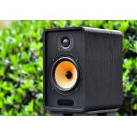 Buy cheap Super Cool Black Wireless Bluetooth HIFI System Speaker With Surrounding Sound from wholesalers