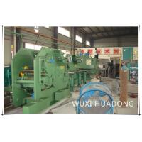 Alloy Copper Plate Strip Horizontal Continuous Casting Machine Slab Double Strand