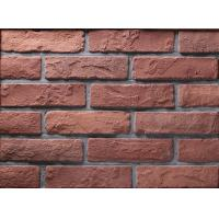 Best 12mm Thickness Thin Brick Veneer For Wall Cladding With Special Antique Texture wholesale
