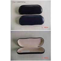 Best Professional Indestructible Glasses Case Eco Friendly CMYK Pantone Color wholesale