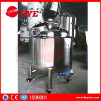 Best Bulk Discount Stainless Steel Mixing Tanks Sus304 / Sus316 / Copper wholesale