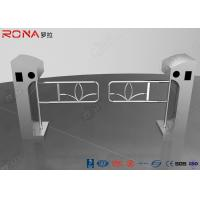 Best Access Optical Swing Gate Turnstile Controlled Acrylic / Tempered Glass Arm Material wholesale