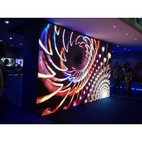 Best Full Color Slim Thin Transparent LED Display Curtain LED Video Screen wholesale