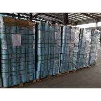 Buy cheap LSZH Flame Retardant PP Filler Yarn Tex 1000 Tex 400 Tex 1200 from wholesalers