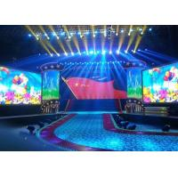 Best Indoor Outdoor Rental LED Display Stage Entertainment 500x500 Or 1000mm Aluminum Panels wholesale