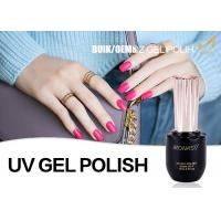 Best Customized Capacity Easy Off Gel Polish , Red Gel Nail Polish For Nail Salon wholesale