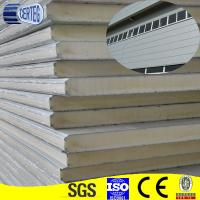 Best pu insulated metal panels wholesale