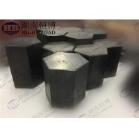 Best SIC B4C  Ceramic Bulletproof Ballistic Tiles Single / Double Curve wholesale