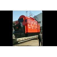 China 2 tons fully automatic rice mill wood pellet fired steam boiler on sale