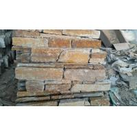 China Rusted quartzite cement or meshed panel veneer for  wall stone claddings for sale