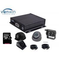 Buy cheap 4 Channel bus SD Card Mobile DVR VGA AHD 720P vehicle dvr gps 3g mdvr blackbox from wholesalers