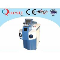 Best Durable Jewelry Laser Welding Machine 1.064um 300W With Free Water Chiller wholesale