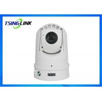 Best IP66 Integrated Ptz Surveillance Camera Large Battery SD Card Intelligent WiFi 4G wholesale