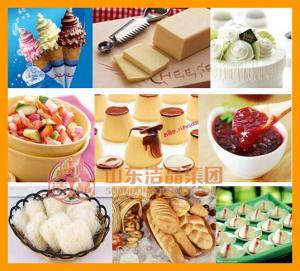 Best Buy Sodium Alginate Powder Food Grade wholesale