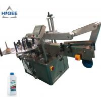 China 220V Flat Bottle Labeling Machine With Square Plane Two Sides Detergent on sale