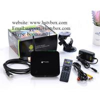 Cheap china wholesales live tv streaming box CS968 for sale