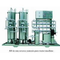 Best all-in-one reverse osmosis pure water machine wholesale
