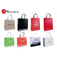 Best Custom Logo Kraft Paper Bag Brown Kraft Paper Gift bags Manufacturer wholesale