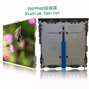 Best IP65 P10  Stadium Led Screens 960X960mm Aluminum Magnesium Alloy Die Cast wholesale