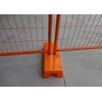 Buy cheap Hot Dipped Galvanized Temporary Event Fencing Durable 2.1*2.4m For Safety from wholesalers