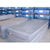 Structural steel material grades submited images