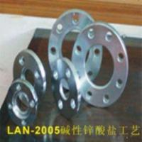 Buy cheap R.g-616 Zinc Electroplating Additives from wholesalers