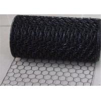 Best Lobster Trap Hexagonal Plastic Coated Chicken Wire Netting 3/8''-4''mm wholesale