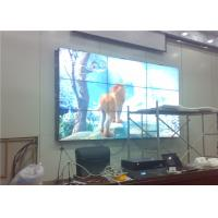 Best Splicing Screen LCD Broadcast Video Wall Display 3x3 55 Inch For Exhibition Center RS232 wholesale