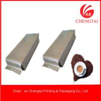 China Coffee Packaging Use Side Gusseted Aluminium Foil Bags Food Grade on sale